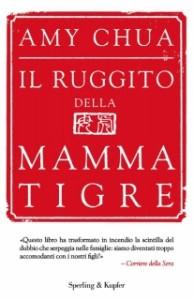 207x320xIl-ruggito-della-mamma-tigre.jpg.pagespeed.ic.9k4EmOoI2O