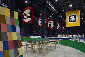 I percorsi creativi all'Hangar Bicocca di Milano